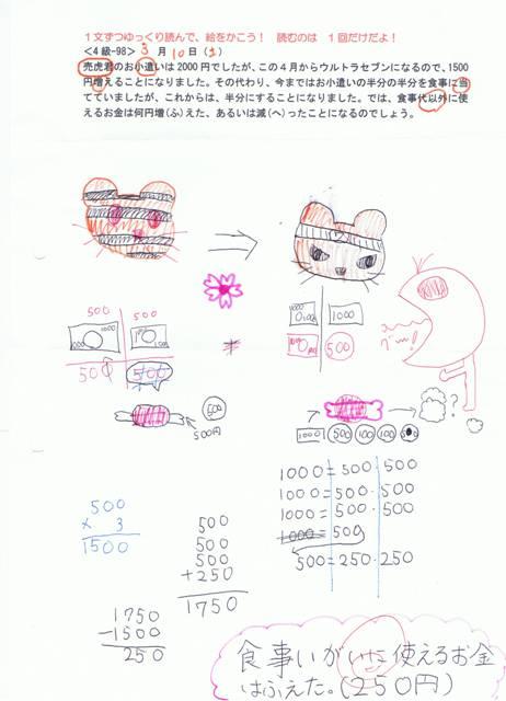 rin6.jpg