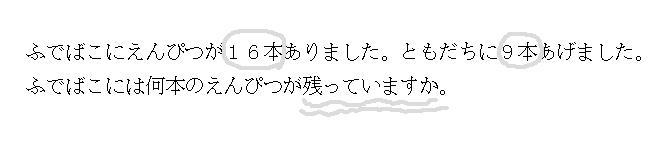 syo1_jirei.jpg