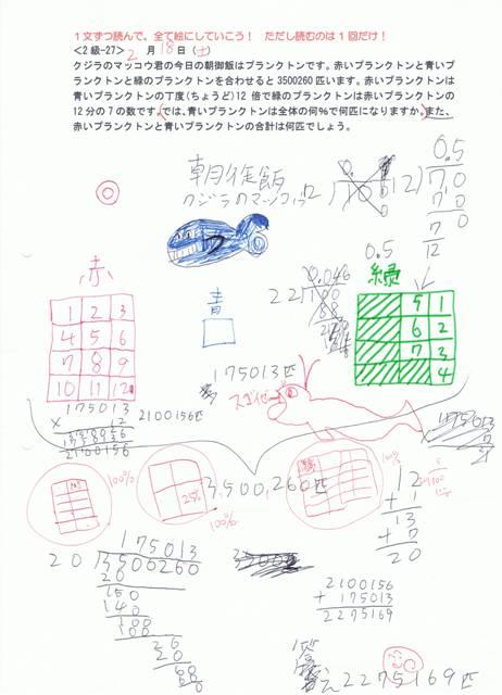 takumi4.jpg