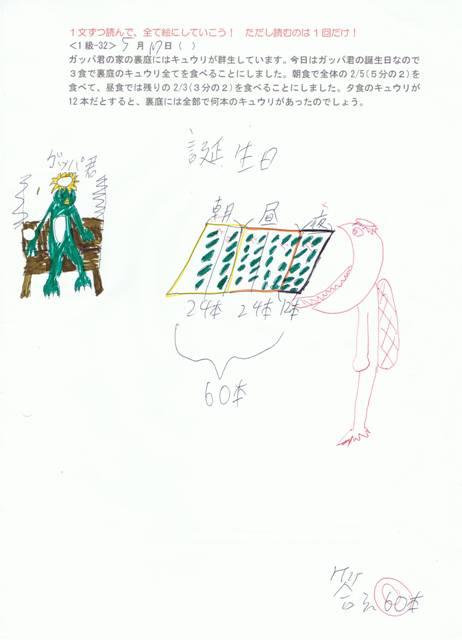 takumi7.jpg