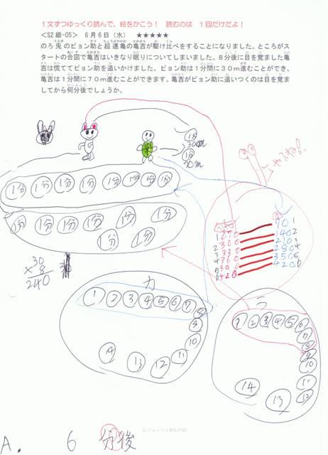 yamato8.jpg