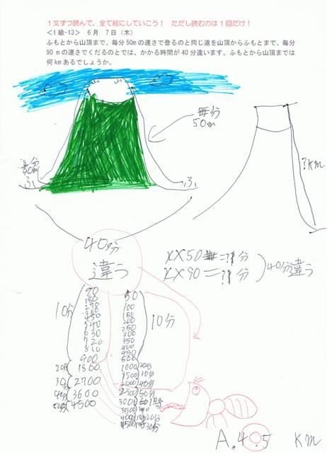 yamato9.jpg