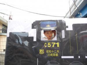 111001 新幹線02
