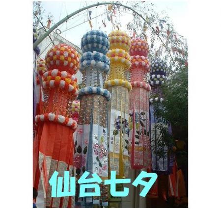 tanabata_convert_20110805172305.jpg