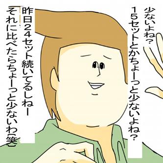 図ggghrrtfd1