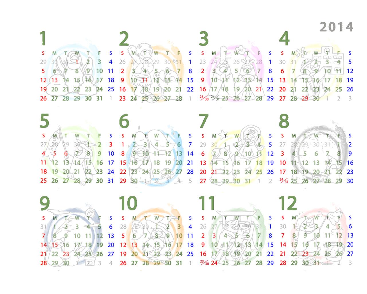 カレンダー カレンダー フリー 2014 : ... 2014フリーカレンダー1280x1024