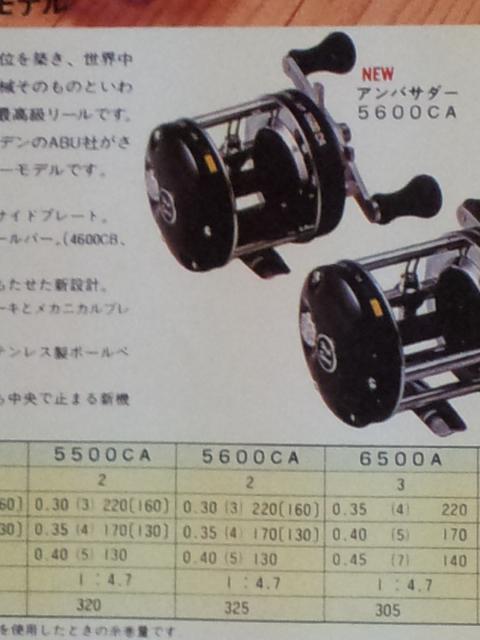 5600CA