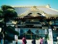 sanoyakuyoke140114.jpg