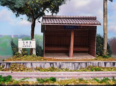 軽便鉄道停留所ジオラマ作り方(造景編)12