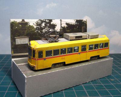 p12071403 - コピー