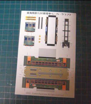 p12091102.jpg