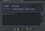 やなぎなぎ2