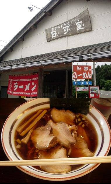 2011.6,らーめん