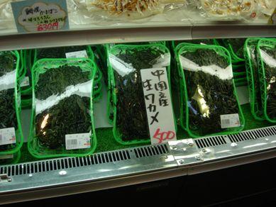 2011.7.2君津9