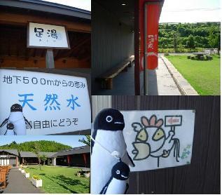 2011.7.2君津総合