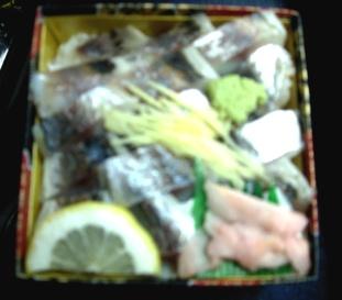 あじ寿司3