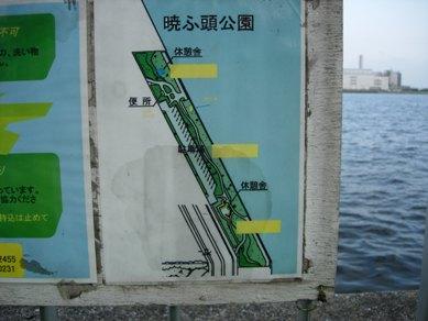 東京ベイエリア2
