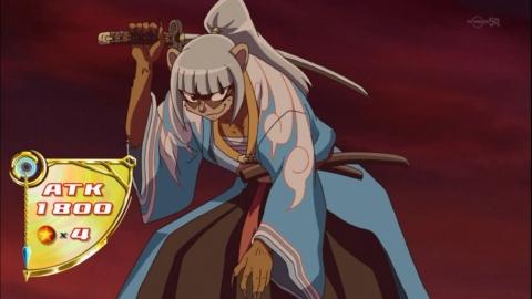 妖仙獣 鎌弐太刀