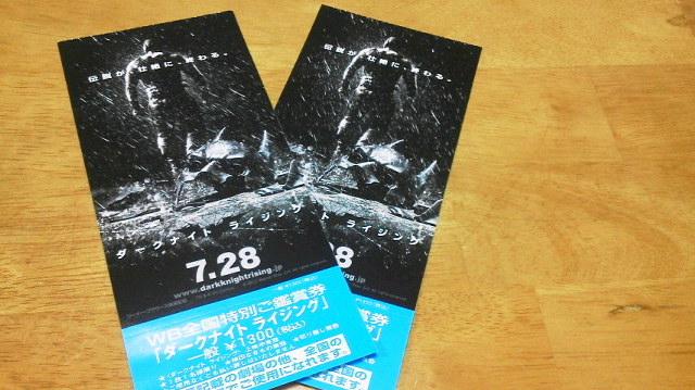 2012071322140000.jpg