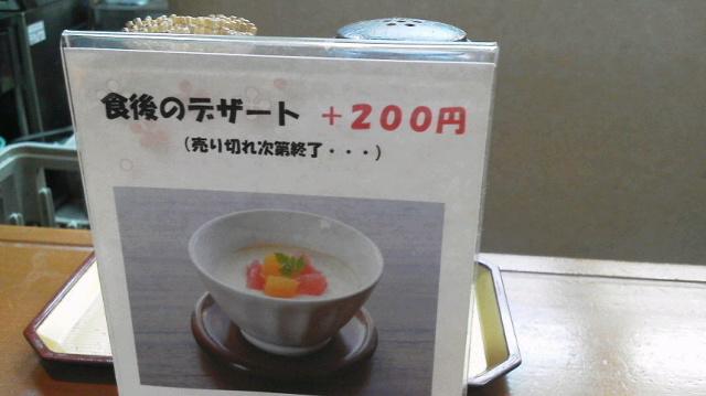 2012092011430001.jpg