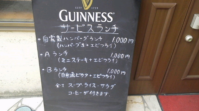 2012092011560000.jpg
