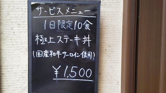 2012092011570000.jpg