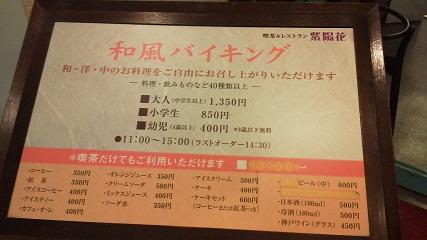 2012_0508_125107-P1000050a.jpg