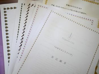6-12-2.jpg