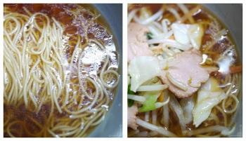 はりま製麺の中華麺