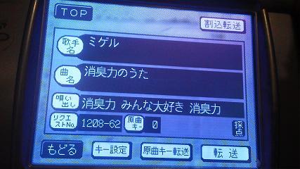 20111120154146.jpg