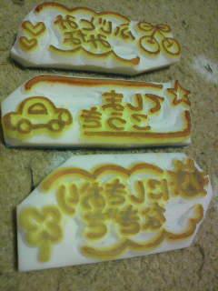 2011032719590000.jpg