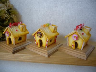 お菓子の家 3