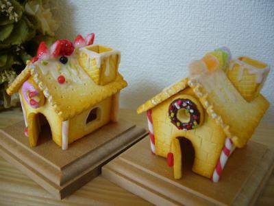 お菓子の家 1