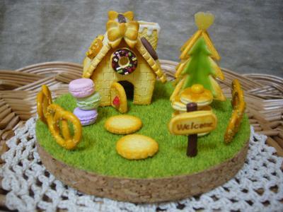 御菓子の家 庭 2