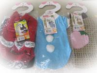 2010-11-13_3170洋服