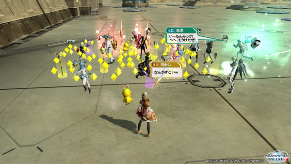 pso20131218_204258_002.png