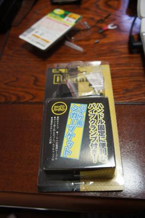 DSC03610_R.jpg