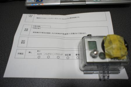 DSC09369_R.jpg
