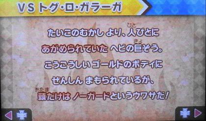 s-カービィTDXプレー(第3回) (1)