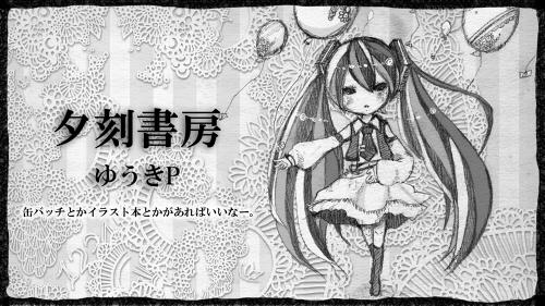 yukoku2.jpg