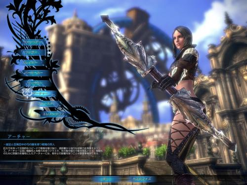 Archer_convert_20110515223258.jpg