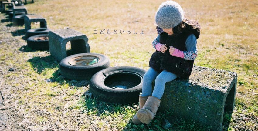 kterreteru_20120114194504.jpg