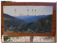 大滝の路-2-