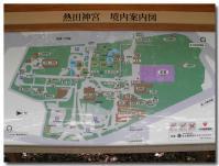 熱田神宮-1-
