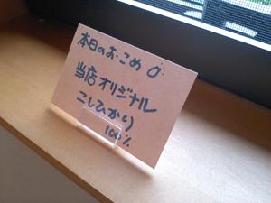 KC3Z0460.jpg