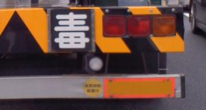 KC3Z0476.jpg