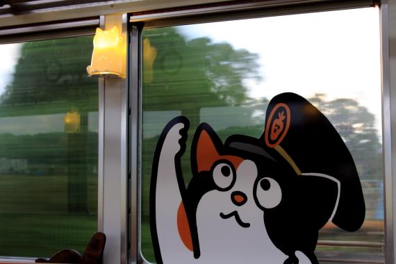 2009/12/20 たま電車 車内で