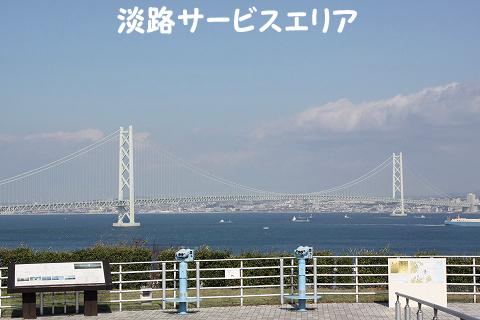 20111120-11.jpg