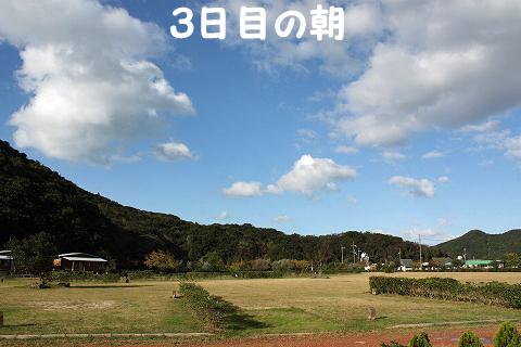 20111122-90.jpg