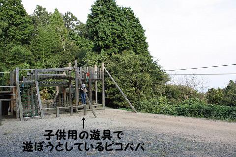 20120921-8.jpg